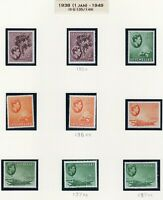Seychelles1938 part set mint SG135/135a/136/136a/136ab/137/137a/137ab/137ac (9)