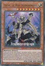 Yu-Gi-Oh! Aron, le Roi Ogdoadique : UR ANGU-FR007