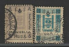 Mongolia stamp 1926 State Emblem used set of 2, 5m & 20m