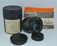 NEW! Old Stock! MC Helios 44-3 2/58mm,8 blades(Biotar Copy) Screw M42 *Full Set*