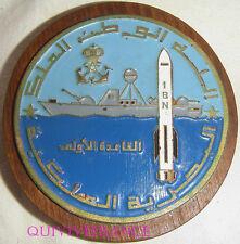 BRONZE TAPE DE BOUCHE - lance-missile Commandant El Khattabi MAROC