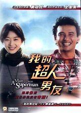 "Jeong Yun Cheol ""A Man Who Was Superman"" Korea Romance HK Version Region 3 DVD"