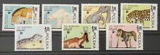 - Polen Poland 1978 Mi. Nr. 2584-2590 ** postfrisch MNH fauna