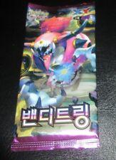 KOREAN Pokemon Card pack of 5 Cards XY Bandit Ring