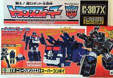 Takara Transformers / Reproduction Version scan - path - convoy New Kourion ...