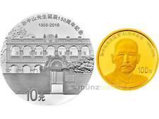 10+ 100 YUAN 150th Anniversary Birth Dr. Sun Yat-sen China Plata Oro 2016