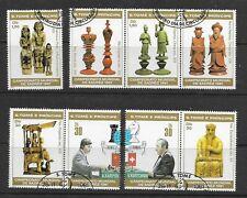Sao Tome and Principe 1981 World Chess Championship (34)