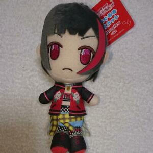 Bshiroad BanG Dream! Girls Band Party! Mitake Ran 15cm plush stuffed toy 6