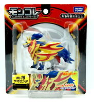 Pokemon - Zamazenta - EX ML-19 Takara Tomy Figure Moncolle  Japan NEW US Ship