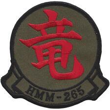 HMM-265 Medium Helicoper Squadron Dragons Patch