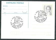 1999 ITALIA CARTOLINA POSTALE DONNA EURO 0,41 ANNULLO FDC - DE