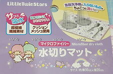 Sanrio Little Twin Stars Micro fiber Dry Cloth  , h#3ok