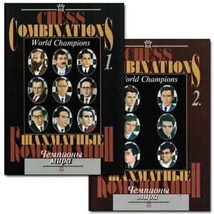 Chess Combinations: World Champions, 2 Volume set. NEW BOOKS SET