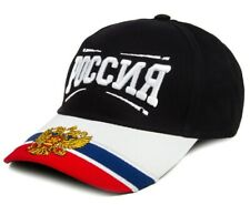 Russia Black Baseball Cap Adjustable Size Hat with Russian Coat of Arms Eagle
