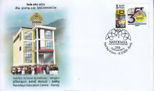 Special Commemorative Cover : 35th Anniversary, Navodaya Education Centre, Kandy
