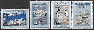 Mauritania 1994 Mi. 1025 - 1027 Birds Oiseaux Vögel Banc D'Arguin Fauna SCARCE