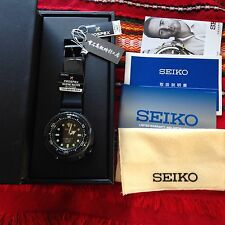 NEW! Seiko Prospex Marine Master Professional EMPEROR TUNA Men's Watch SBDX013