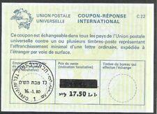 Judaica Israel Old Reply Coupon Reponse International IRC  17.5 Li. 1980
