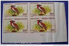 MADAGASCAR timbre aérien yvert et tellier n°91 non dentelés - Bloc de 4 - n**