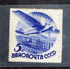 RUSSIA 1934-10TH DEATH ANNIV OF SOVIET CIVIL AVIATION & USSR AIRMAIL 5K BLUE MLH