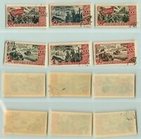 Russia USSR, 1947 SC 1183a-1188a, Z 1089-1094 used. f401