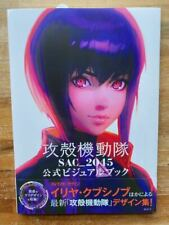 Ghost In The Shell SAC 2045 Official Illustration Book - ANIME ARTBOOK NEW