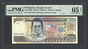 Philippines  500 Piso 2010 P196c Uncirculated Grade 65