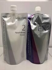 Shiseido Straightening Cream Set EX1 + 2 SET Very Resistant - SALON - BARBER