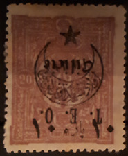 Ottoman Empire Turkey Cilicia STAMP INVERTED OVERPRINT MLH