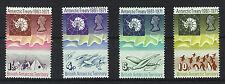 BRITISH ANTARCTIC TERRITORY 1971 10th ANNIVERSARY TREATY PLATE BLOCKS OF 4 MNH