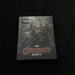 Avengers Age of Ultron Blufans 1/4 Slip Steelbook Blu-Ray Marvel