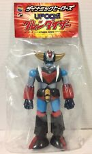 UFO Robot Grendizer Dynamic Heroes Figure Medicom Toy From Japan