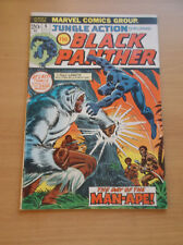 MARVEL: JUNGLE ACTION #5, BLACK PANTHER'S 1ST SOLO BOOK, MOVIE, KEY, 1973, VG/FN
