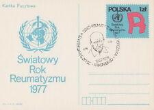 Poland postmark KRASNOBROD - medicine rheumatism J.KORCZAK