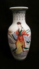 """Oriental Vase with a Geisha Lady """"Floating in the Clouds"""" Signed Hallmarked"""