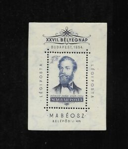 Hungary Scott #C157 mint hinged 1954 airmail Stamp Day Souvenir sheet og f/vf