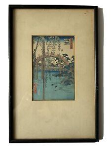 Utagawa Hiroshige Miniature Japanese Woodblock Print Reprint Framed Ukiyo-e