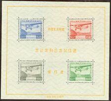 EDW1949SELL : JAPAN 1934 Scott #C8 VFMNH with Perfect gum. BBP Cert. Cat $2,000