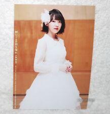AKB48 Negaigoto no Mochigusare Taiwan Promo Photo Card (Sakura Miyawaki Ver.)