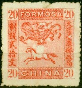 Taiwan China Formosa 1888 20 cash Carmine SGC6 Average Mint