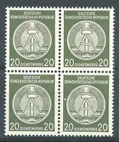 Germany DDR 1957 Sc# O40 Arm of Republic official 20pf GDR block 4 MNH