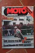 MOTO JOURNAL N°464 HONDA GL 1000 & 1100 GOLDWING, VESPA 80, TOURIST TROPHY 1980