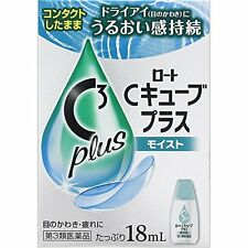 Rohto eyedrops rohto C cube plus moist 18mL from Japan air shipping eye drops