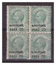Smyrna 1922 - para Paratrooper 20 Su Cent. 5 Nuevo Cuarteto