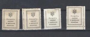 UKRAINE 1918 STAMPS USED AS MONEY UNUSED SEE