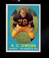 6679* 1958 Topps # 64 R.C. Owens Ex-Mt