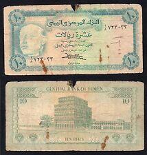 """10 riyals Yemen 1973 MB/F  """""""