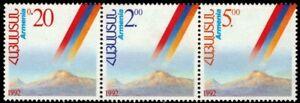 Armenien Erste Briefmarken nach der Unabhängigkeit Flagge Armenia Mt Ararat Flag