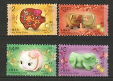 Architecture Hong Kong China 2000 Museums & Libraries Comp Set Of 4 Stamps Sc#890-893 Mint Asia