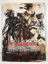 Metal Gear Solid 4 Master Art Works Art Book Artbook *NEW* +Warranty!!